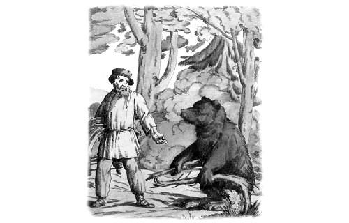 Трудолюбивый Медведь