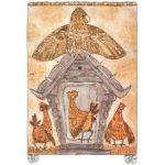 Крылов - Орёл и Куры
