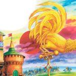 Аудиосказка о золотом петушке